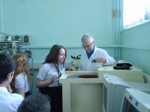 DPS Glasgow Scientific Centre 5