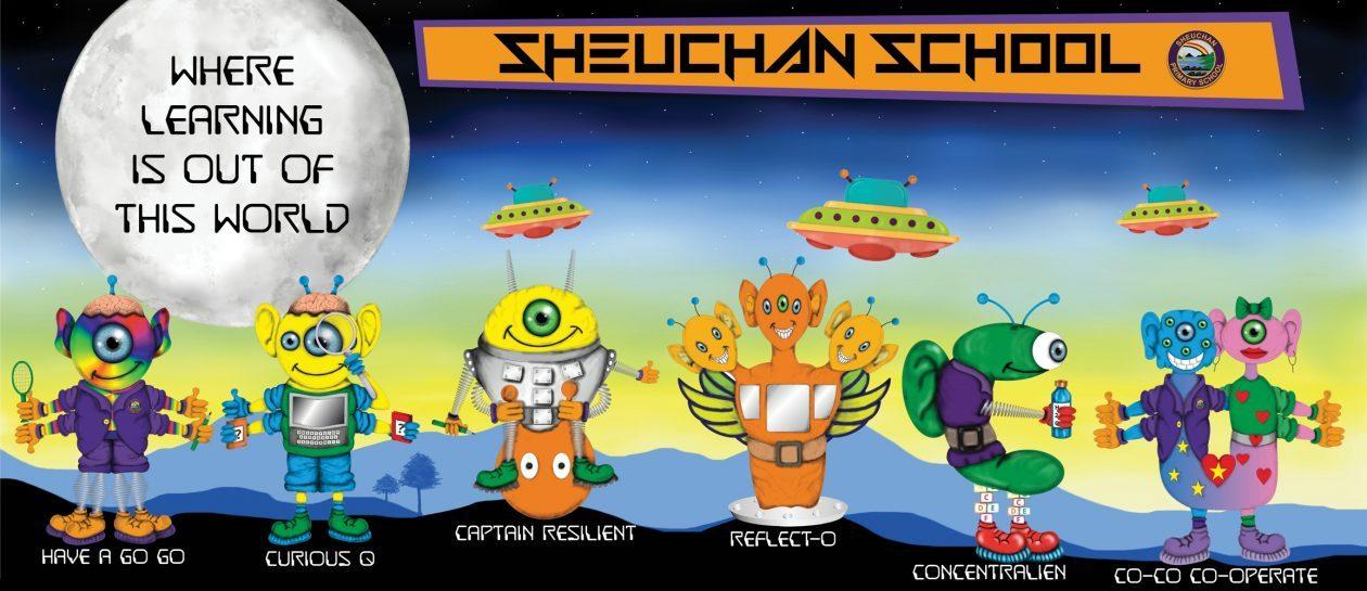 Sheuchan Primary School