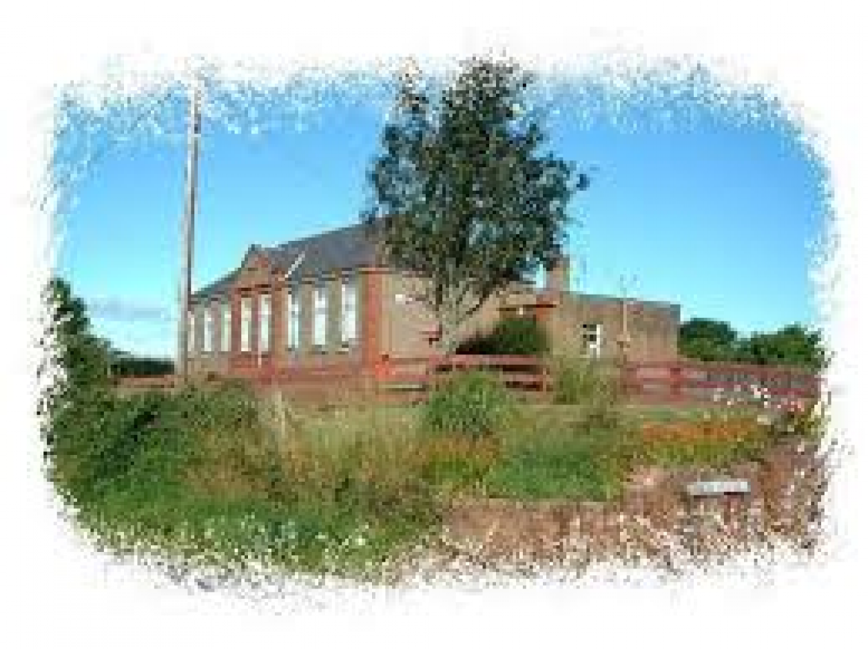 Gelston Primary School
