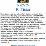 Ki Tissa