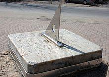 220px-sundial_taganrog