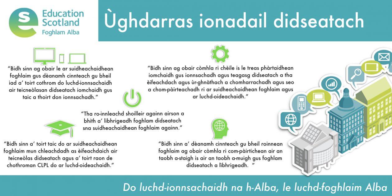 digital local authority diagram Gaelic