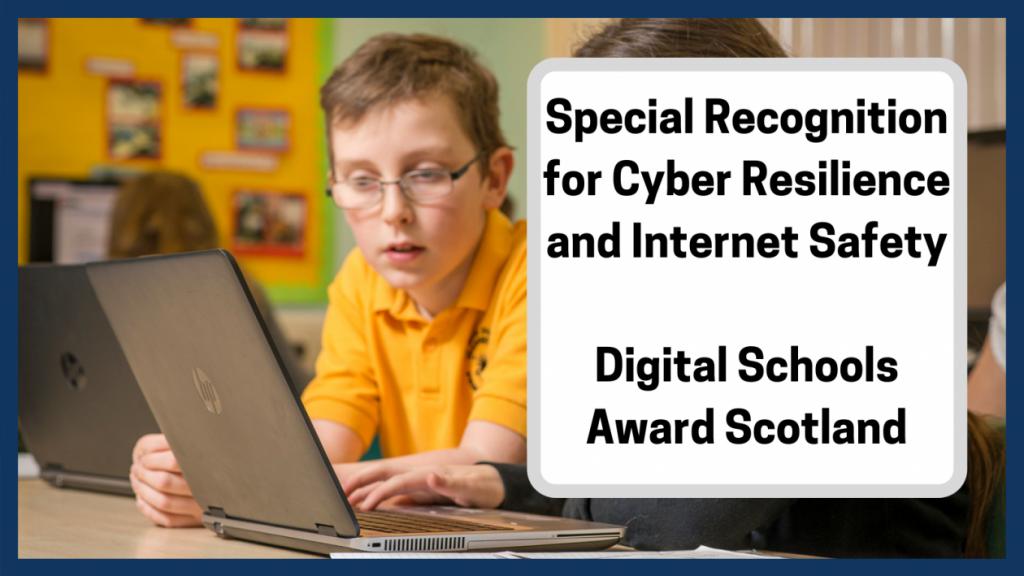 digital schools cyber award