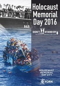 hmd-leaflet-2016_301x427