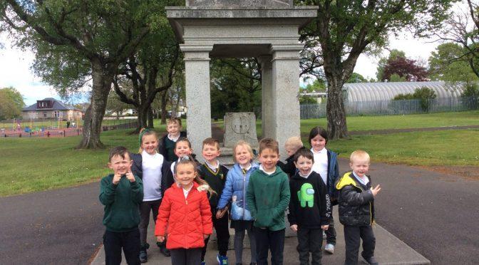 Primary 1 Park Fun!