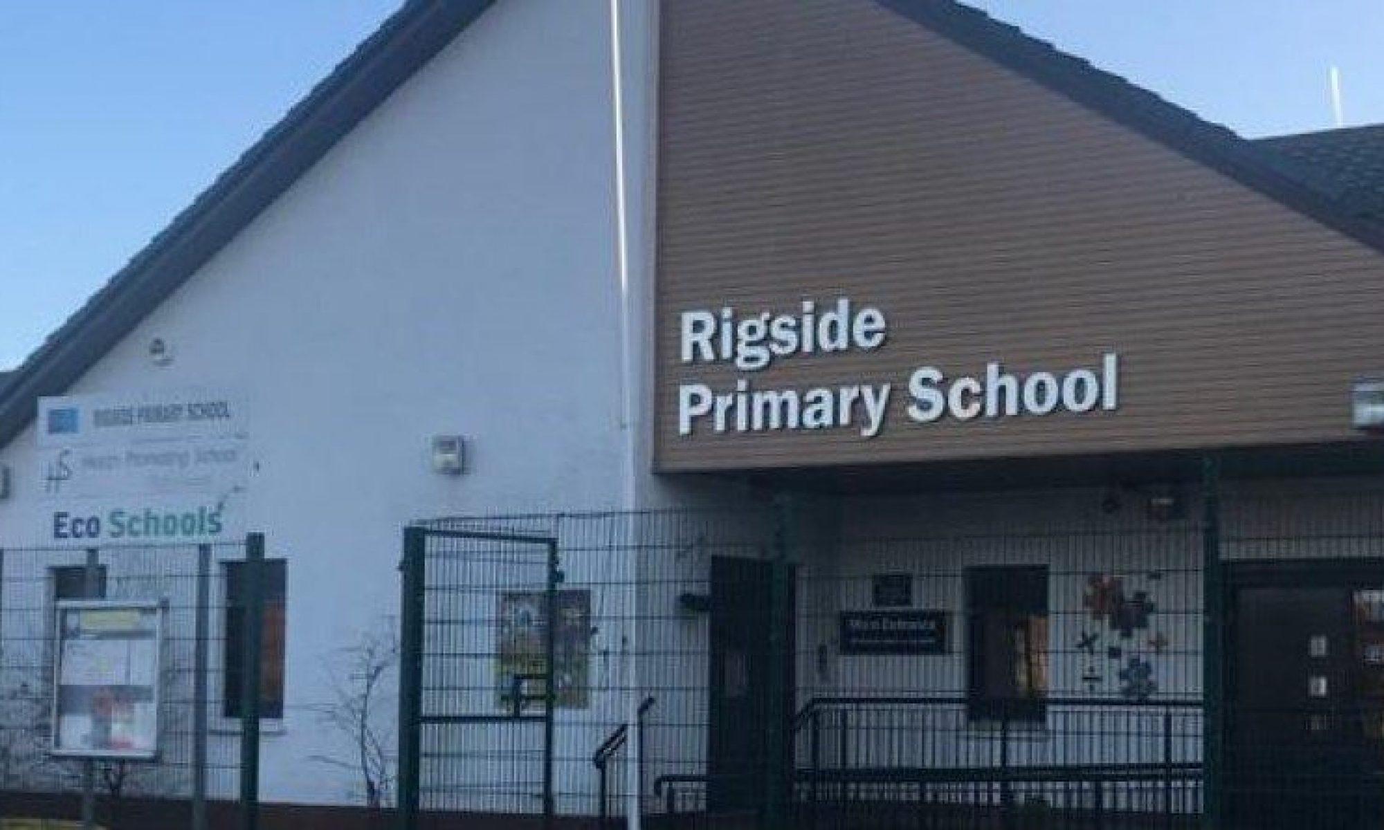 Rigside Primary School